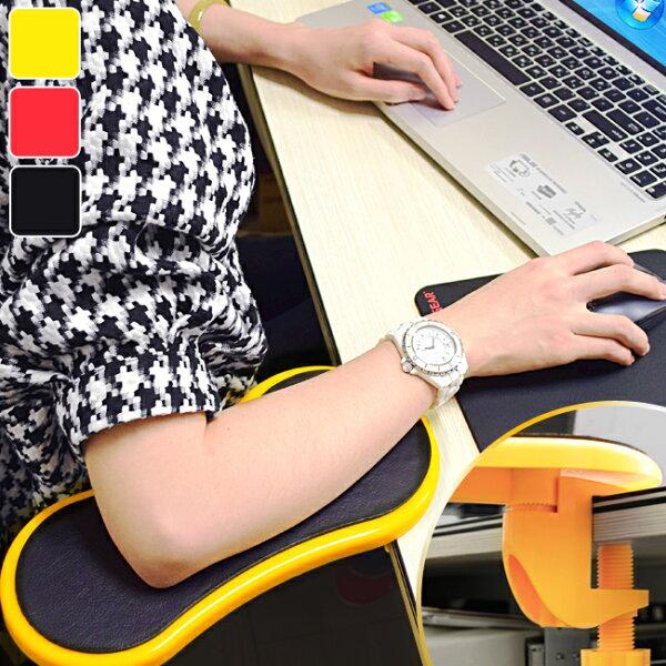 桌上手臂支撐架(電腦支架子.桌用旋轉滑鼠托架.護腕墊護臂托手托板.人體工學手腕手肘護腕護手.3C週邊推薦哪裡買)C081-006