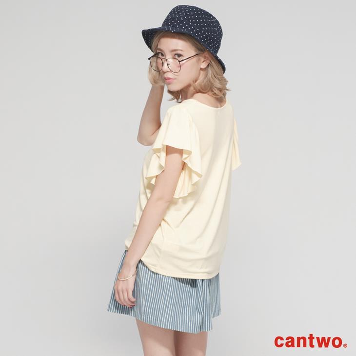 cantwo馬卡龍荷葉短袖T(共四色) 2
