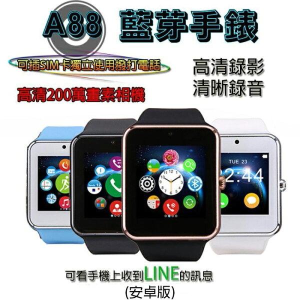 ☆︵興雲網購︵【33020藍芽觸控智慧型手錶-A88 】 MP3錄音錄影手錶 智慧型穿戴裝置 藍芽手錶 多功能智慧手錶