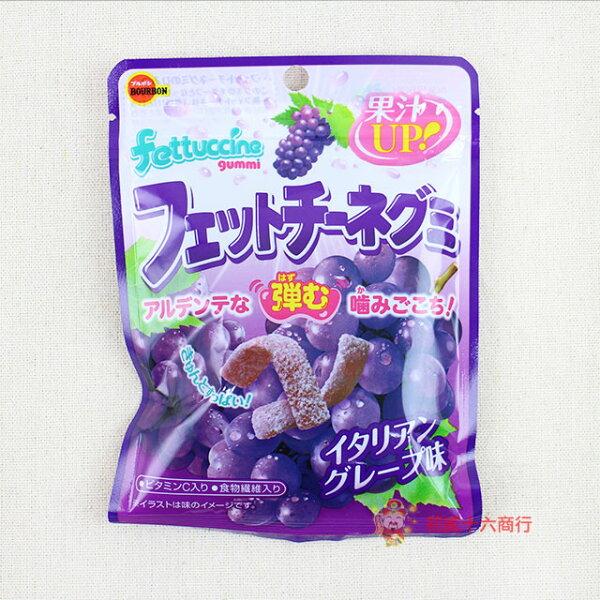 【0216零食會社】日本BOURBON紅葡萄QQ糖50g