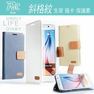 三星 Galaxy A7 韓國Roar 斜格紋支架插卡保護套 磁扣錢夾皮套 Samsung A7000 保護殼【預購】
