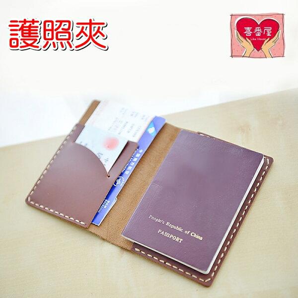 【喜番屋】日韓版真皮頭層牛皮手工製作出國實用旅行護照夾護照包證件夾證件包證件套護照套卡包卡夾卡套卡片包禮物LH266