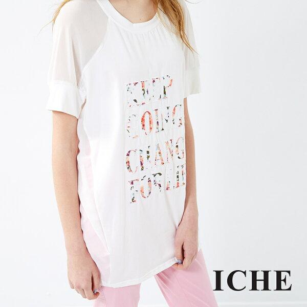 ICHE 衣哲 字母拼接透視長版上衣 兩色