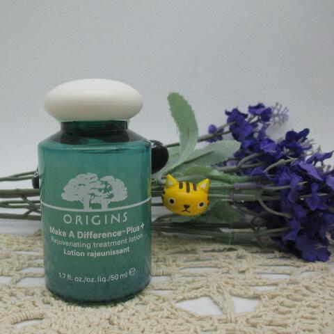 幸福部屋 Origins品木宣言 全新 扭轉乾坤賦活保濕美肌水PLUS+ 50ML 縮小版