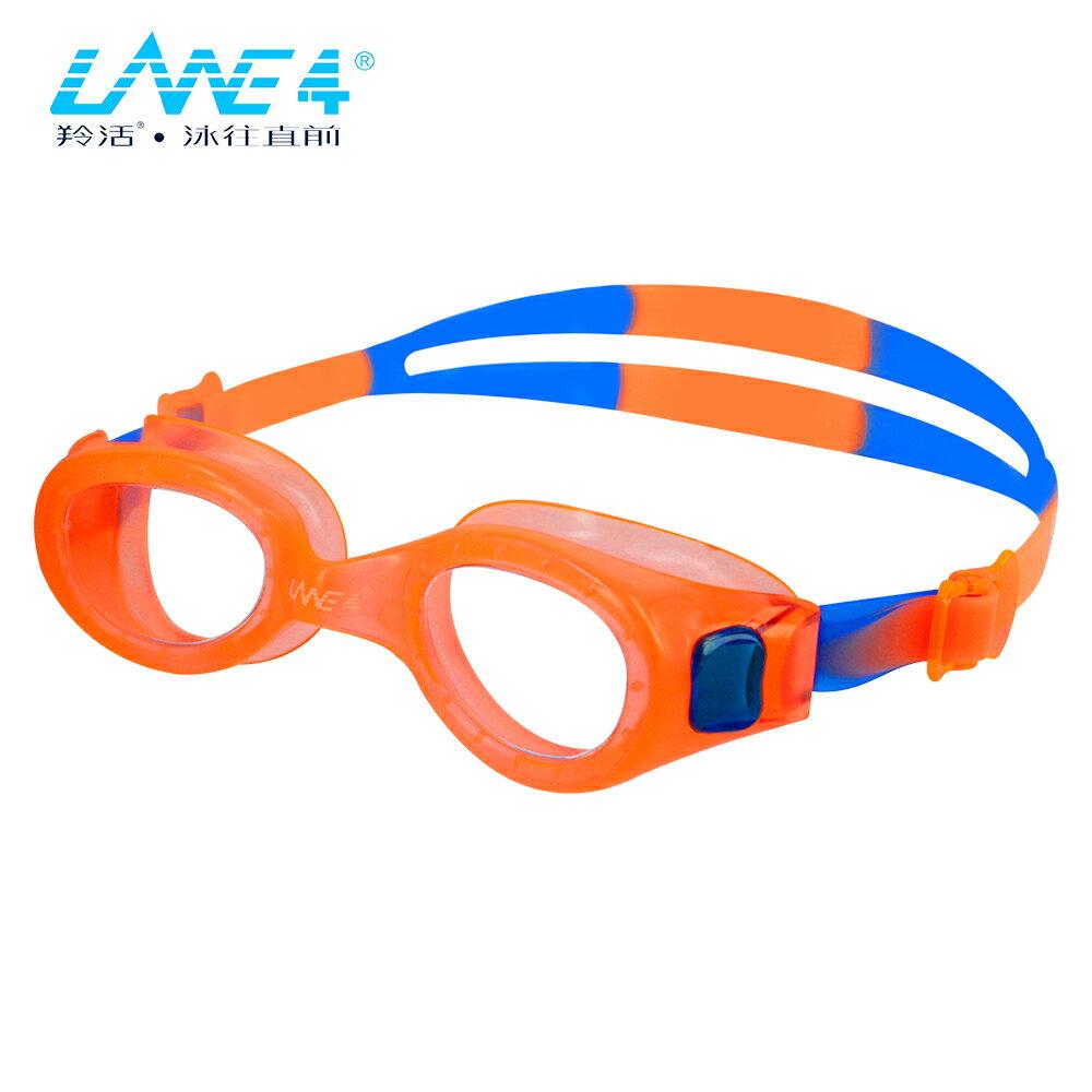 LANE4羚活兒童防霧泳鏡 A337 3