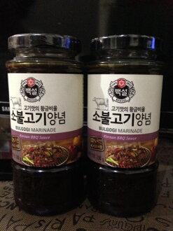 Promo Makanan dan Minuman Rakuten - korean bulgogi marinade
