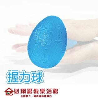 【必翔銀髮】握力球(2入裝)(藍色)