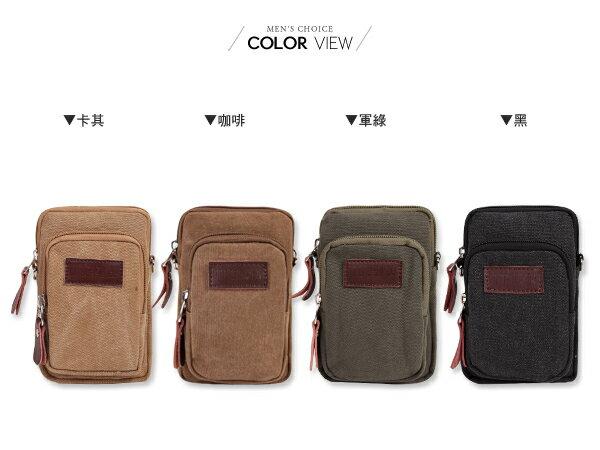 ☆BOY-2☆【NQA5029】超犇 帆布素面腰間掛包 可放手機 1