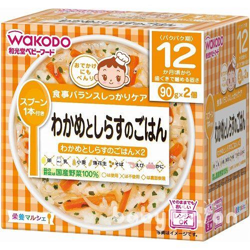 *R系列買六送一* Wakodo和光堂 - R61 海帶芽?仔魚飯 12m (每周進貨效期有保障) 0
