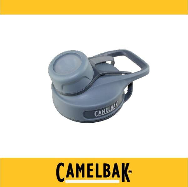 萬特戶外運動-CamelBak 多水系列 戶外運動水瓶替換蓋 瓶蓋*1 瓶蓋繫繩*1 深灰色
