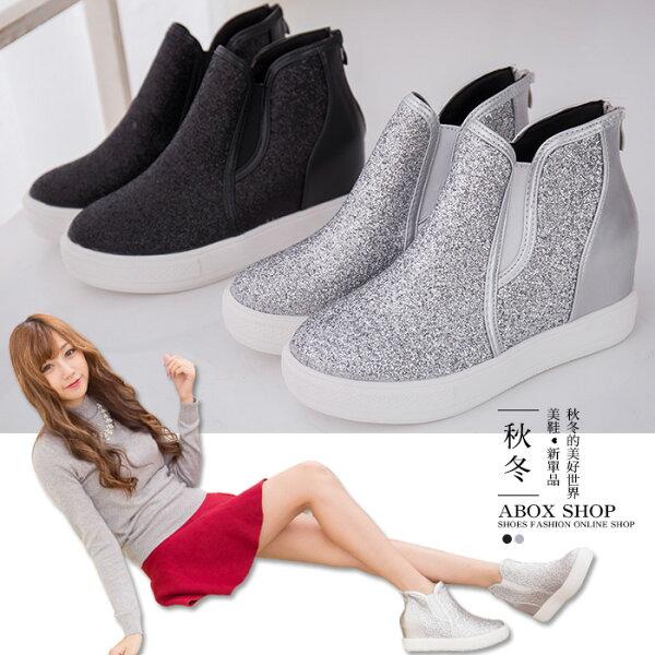 格子舖*【KS816】韓版街頭雜誌 摩登流行金蔥材質 高筒內增高厚底休閒球鞋 帆布鞋 2色