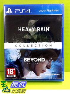 (現金價) PS4 暴雨殺機 & BEYOND:兩個靈魂 合輯 中英文合版 亞版 全新未拆封