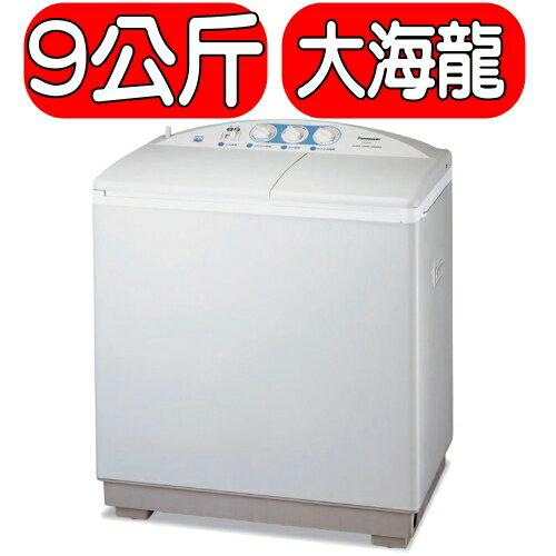 《結帳打95折》Panasonic國際牌【NW-90RC-T】9公斤雙槽大海龍洗衣機
