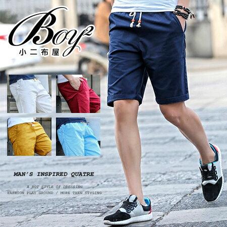 ☆BOY-2☆【NZ91015】男短褲 韓版素面抽繩珠休閒短褲 五分褲 0