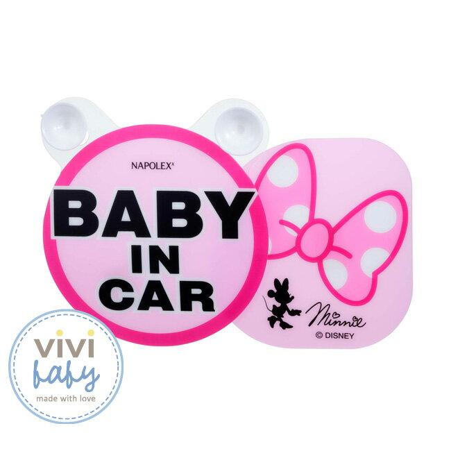 ViViBaby - Disney迪士尼米妮蝴蝶結行車警示牌 2