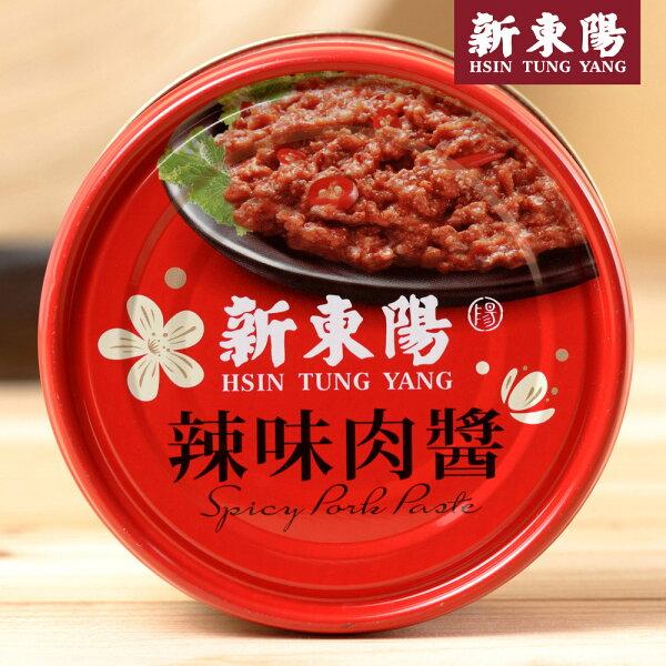 【新東陽】辣味肉醬160g