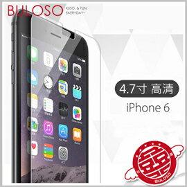 《不囉唆》IPHONE6S 4.7寸高清 保護貼 螢幕 保護膜 iPhone6/IP6/iphone 6 s【A287111】
