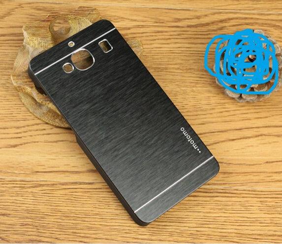 ☆三星Galaxy J7 背蓋 金屬殼金剛拉絲手機殼 Samsung J7008 保護殼【清倉】