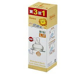 『121婦嬰用品館』辛巴 防脹氣標準十字奶嘴 L 4入 1