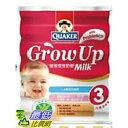 [玉山最低比價網] 桂格 成長奶粉 健康三益菌配方(1-4歲)900g/罐