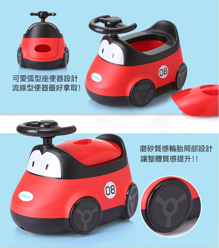 『121婦嬰用品館』傳佳知寶babyhood 小汽車座便器-藍色 5