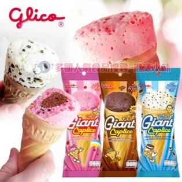 泰國固力果Giant Caplico甜筒餅乾