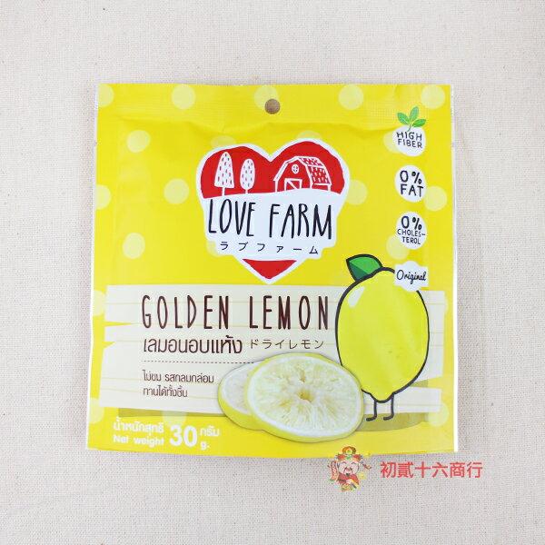 【0216零食會社】泰國-就是愛檸檬(檸檬原味)30g