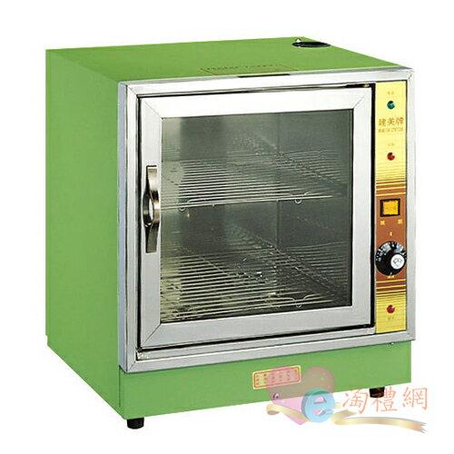 淘禮網   高級省電蒸飯箱/蒸氣箱--毛巾4打/便當15個