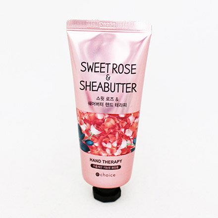 【敵富朗超巿】甜玫瑰乳木果護手霜 0