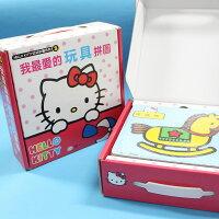 凱蒂貓週邊商品推薦到Hello Kitty凱蒂貓拼圖 世一C678122KT幼幼拼圖 我最愛的(玩具拼圖.六款手提禮盒)MIT製/一盒入{特220}~正版授權~