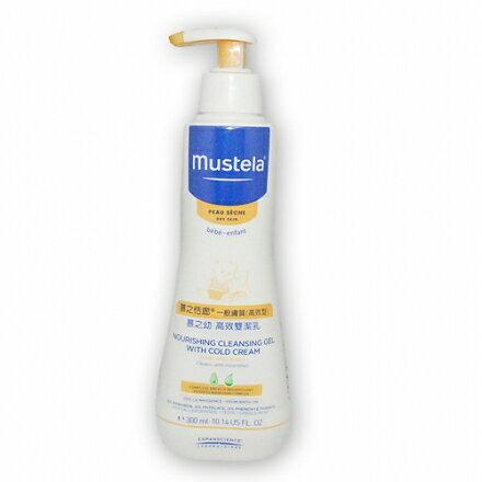 【Mustela 慕之恬廊 】高效雙潔乳 300ml 0