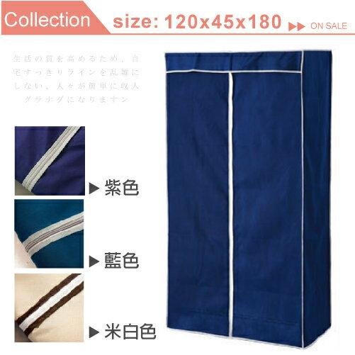 【探索生活 】120x45x180cm鐵架專用防塵布套