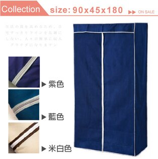 【探索生活 】90x45x180cm鐵架專用防塵布套