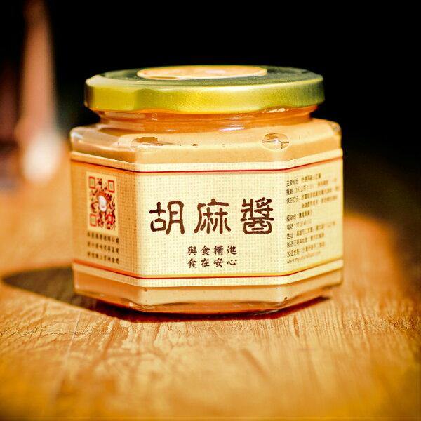 現磨胡麻醬330g 【庚申伯ㄟ古早味】