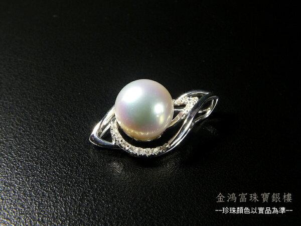 Jade Su Jewelry南洋珠鑽墬-南洋珠9.5mm.鑲嵌天然南非鑽石-圓形18P.總重0.09克拉.18白K金墬台
