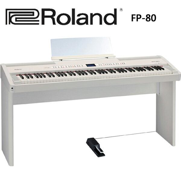 【非凡樂器】【ROLAND FP-80】88鍵數位電鋼琴/含原廠木質琴架琴椅/白色現貨