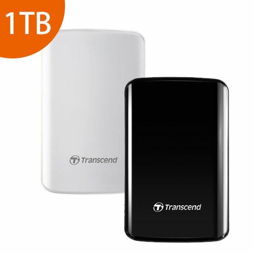 Transcend 創見 StoreJet 25D3 黑色/白色 1T B USB3.0 2.5吋 外接硬碟 (TS1TSJ25D3)