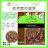 +貓狗樂園+ T.N.A.悠遊餐包【孜然鹿肉湯煲。150g。台灣製】80元 - 限時優惠好康折扣