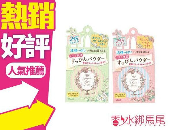 ◐香水綁馬尾◐日本CLUB 玫瑰花香蜜粉/白色花香蜜粉 26G 兩款任選 細緻粉質 清透妝感