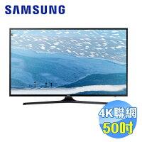 Samsung 三星到SAMSUNG 三星 50吋4K智慧型LED液晶電視 UA50KU6000WXZW