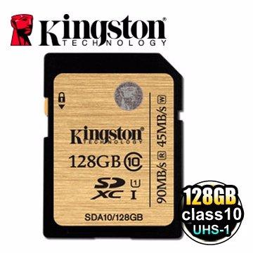 *╯新風尚潮流╭*金士頓記憶卡 128G 128GB SDXC C10 UHS-I U1 SDA10/128GB