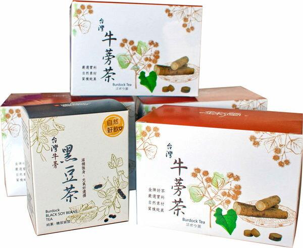 牛蒡茶/15包入*4盒 ,牛蒡黑豆茶8入*1盒 完美代謝,養顏美容  牛蒡黑豆水隨身包