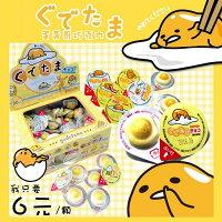 日本 丹生堂 蛋黃哥巧克力 1入 一顆只要六塊!!! 雞蛋占卜巧克力 【特價】§異國精品§