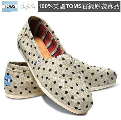 【Cadiz】美國真品正品 TOMS 棉麻點點平底鞋 [Natural Hemp Polka Dots Women s Classics/ 代購/ 現貨] 0