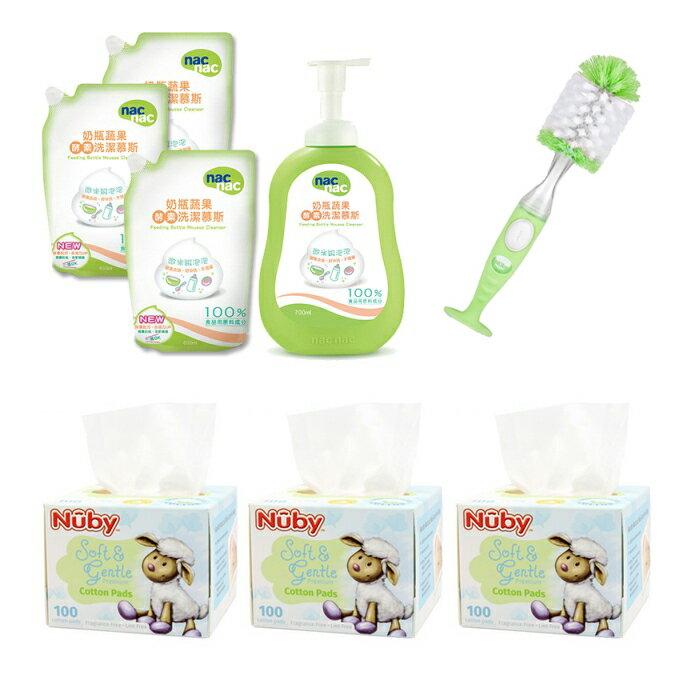 nac nac - 奶瓶蔬果酵素洗潔慕斯1罐+3補充包 + Nuby - 全棉乾濕兩用布巾100抽3盒 + Nuby - 多功能奶瓶刷 超值組 0