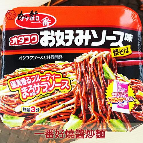 《加軒》日本一番好燒醬炒麵 廣島風味