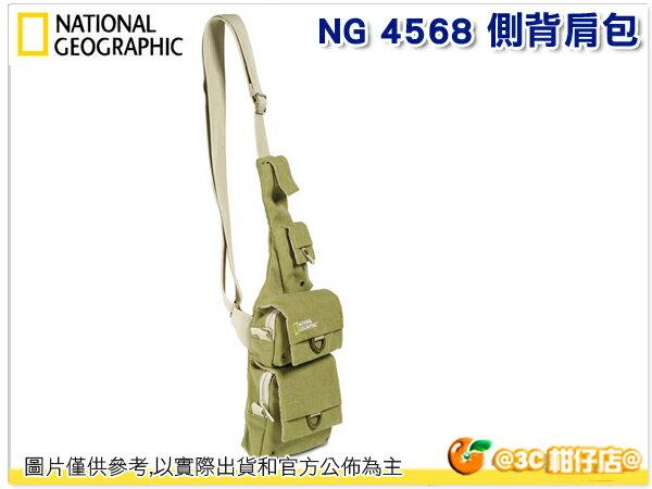 國家地理 National Geographic NG4568 NG 4568 探險家系列 攝影包 相機包 側背肩包 斜肩包 公司貨