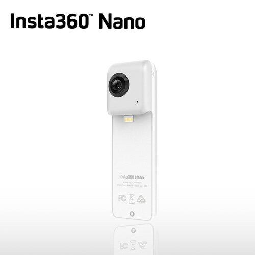 新品上市【送32G卡+MK10自拍棒】Insta360 360°全景相機 INSTA 360 Nano 全景攝影機 VR相機 魚眼鏡頭 3K高畫質 iPhone專用