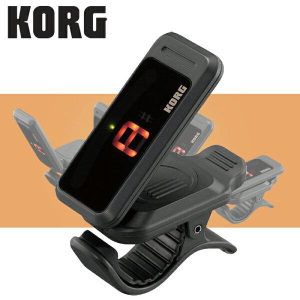 【非凡樂器】Korg 全新款夾式調音器 PC-1 木吉他/民謠吉他/電吉他/電貝斯/烏克麗麗/管樂/小提琴