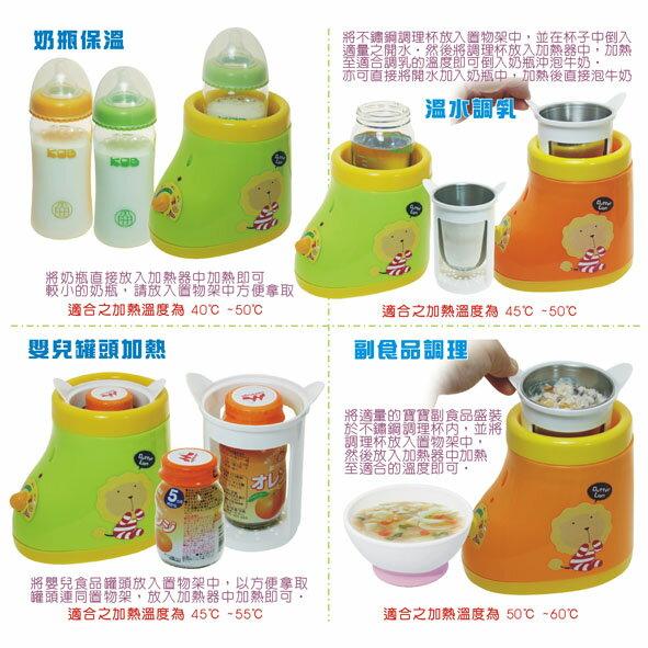 Butter Lion奶油獅 - 溫奶器/母乳加熱器 7